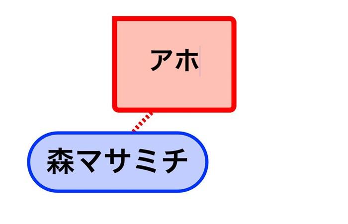 f:id:moriblog:20160910144135j:plain