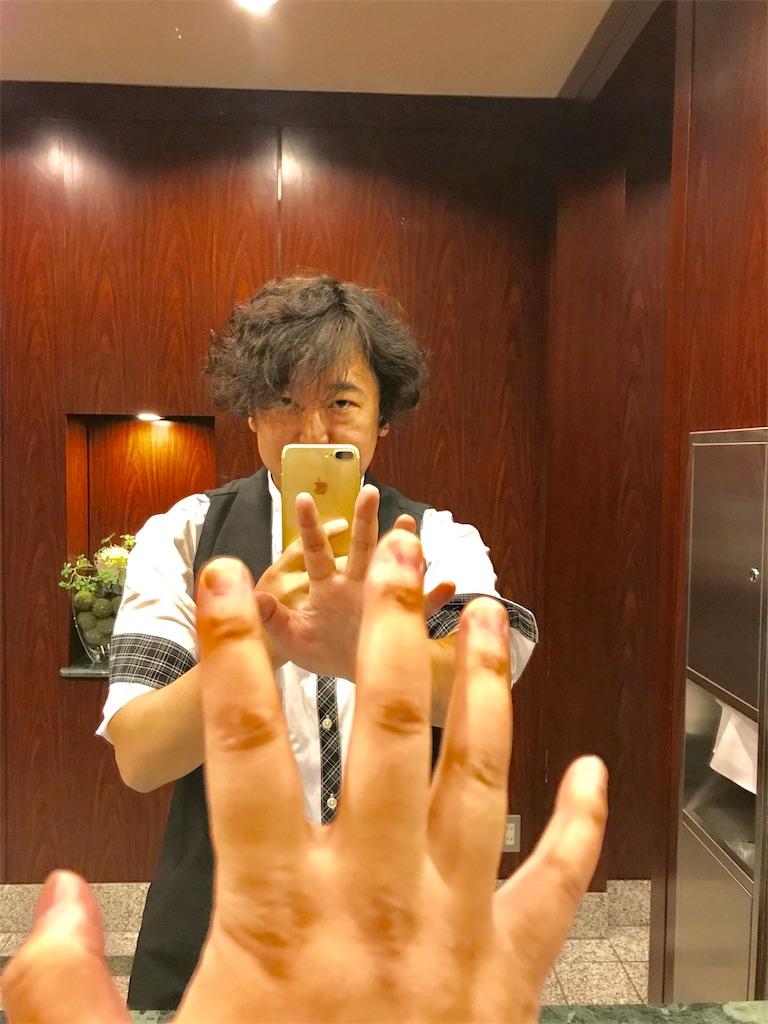 f:id:moriblog:20170924151746j:image