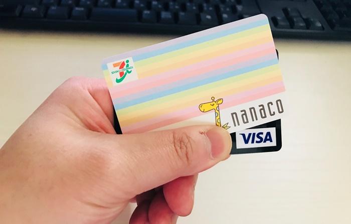 nanacoカードにクレジットカードを登録