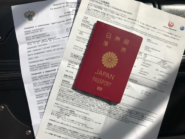 成田空港からウラジオストク空港までの行き方