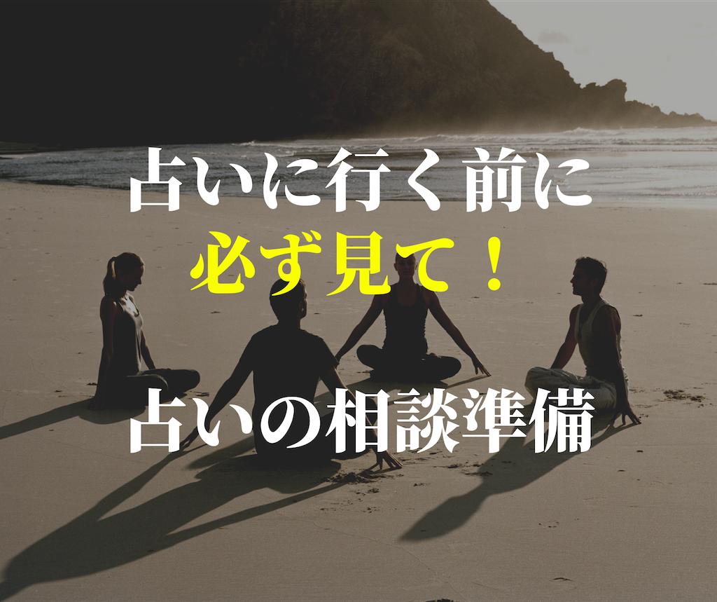 f:id:morichayuya:20190731130052p:image