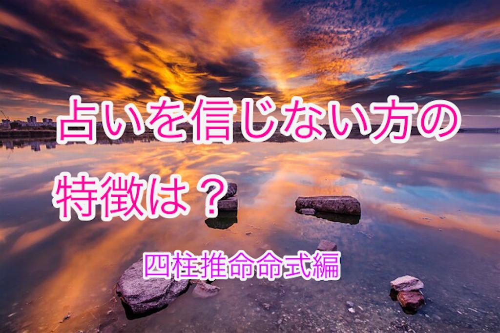 f:id:morichayuya:20190813113403p:image