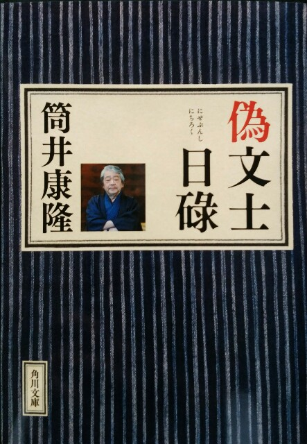 f:id:morifumikirikita319:20160914185909j:image