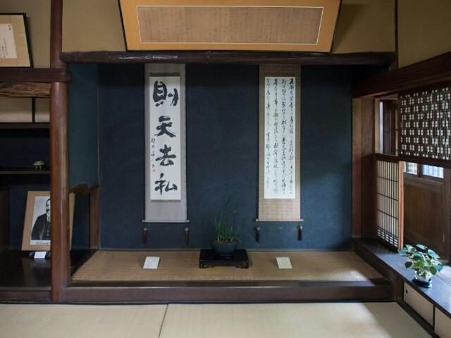 f:id:morifumikirikita319:20161015183521j:image