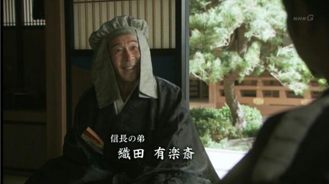 f:id:morifumikirikita319:20161031192822j:image