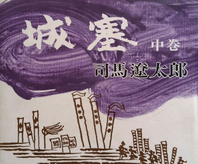 f:id:morifumikirikita319:20161102192433j:image