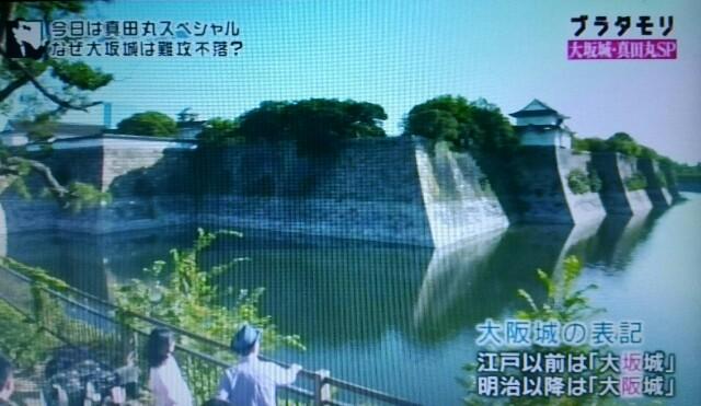 f:id:morifumikirikita319:20161112225044j:image