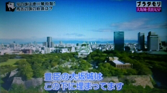 f:id:morifumikirikita319:20161112225409j:image