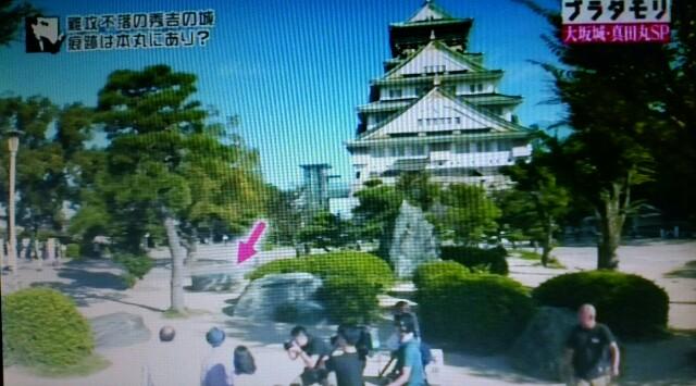 f:id:morifumikirikita319:20161112230815j:image