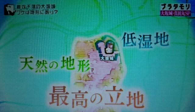 f:id:morifumikirikita319:20161112231613j:image