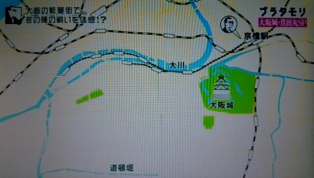 f:id:morifumikirikita319:20161112231714j:image