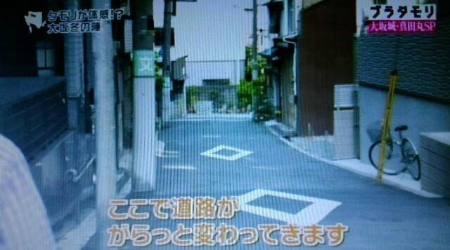 f:id:morifumikirikita319:20161112232005j:image