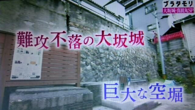 f:id:morifumikirikita319:20161112232651j:image