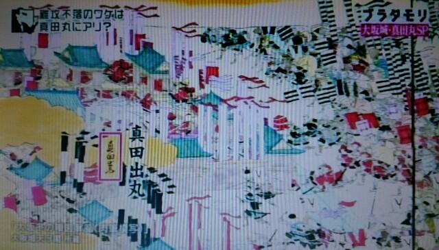 f:id:morifumikirikita319:20161112233108j:image