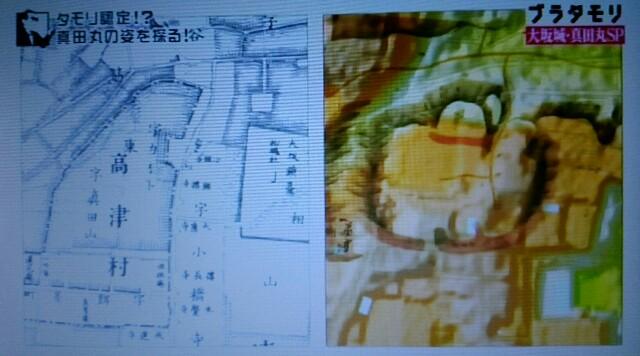 f:id:morifumikirikita319:20161112234200j:image