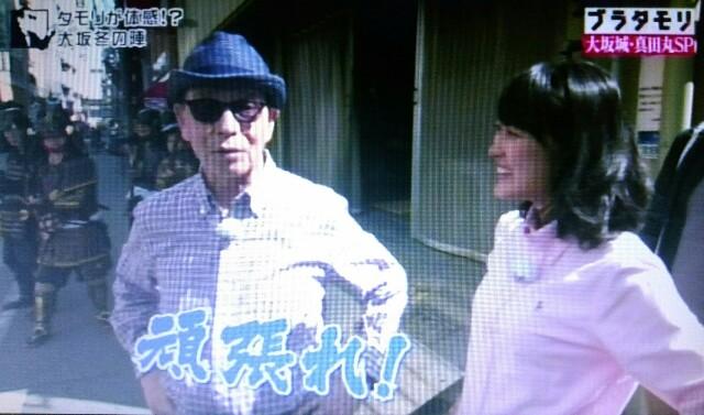 f:id:morifumikirikita319:20161113012406j:image