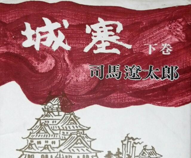 f:id:morifumikirikita319:20161120170035j:image