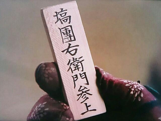 f:id:morifumikirikita319:20161121001745j:image