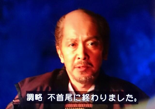f:id:morifumikirikita319:20161121003336j:image