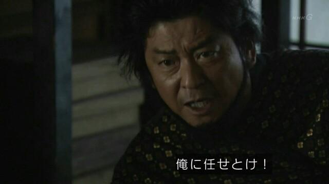 f:id:morifumikirikita319:20161127231532j:image