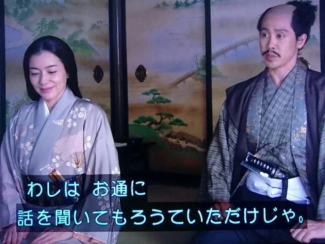 f:id:morifumikirikita319:20161127232348j:image