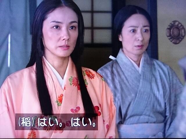 f:id:morifumikirikita319:20161127232420j:image