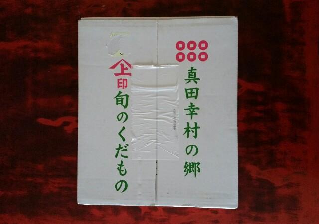 f:id:morifumikirikita319:20161128174444j:image