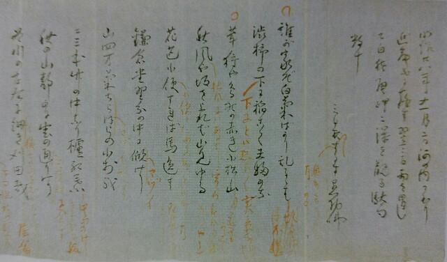 f:id:morifumikirikita319:20161129204840j:image