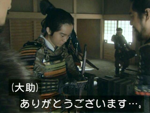 f:id:morifumikirikita319:20161204133933j:image