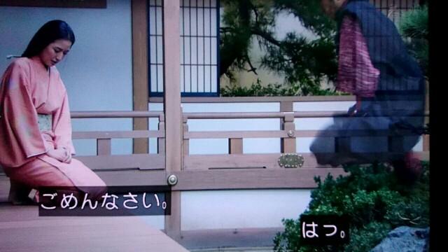 f:id:morifumikirikita319:20161204213945j:image