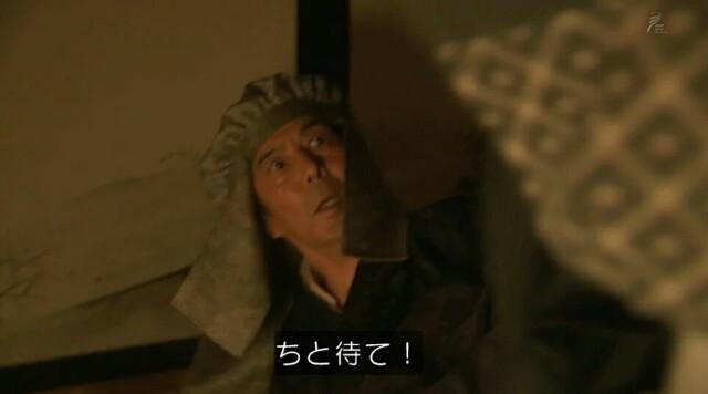 f:id:morifumikirikita319:20161204214618j:image
