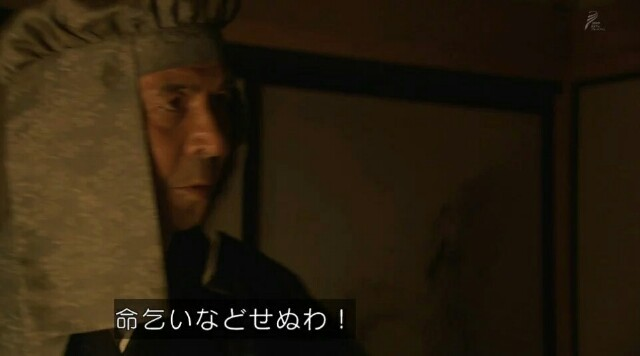 f:id:morifumikirikita319:20161204214633j:image