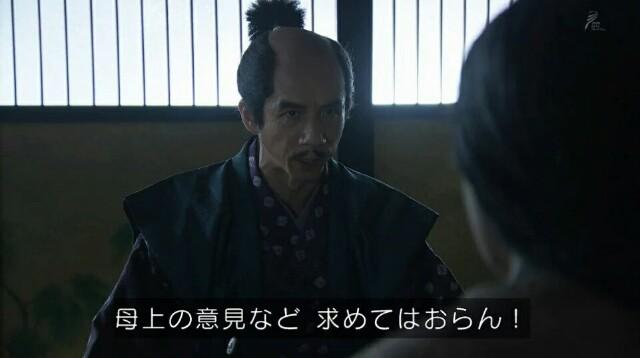 f:id:morifumikirikita319:20161205010118j:image