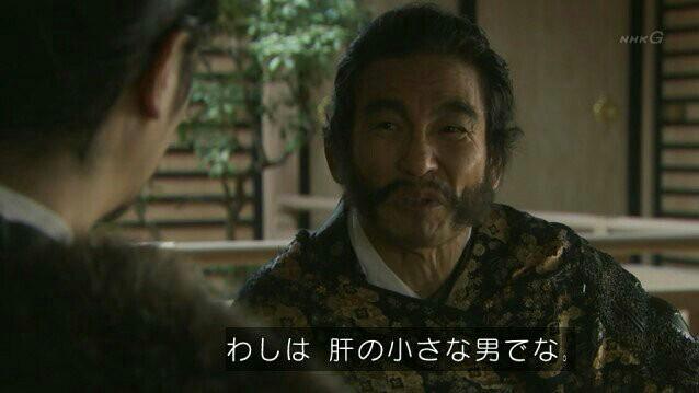 f:id:morifumikirikita319:20161207085056j:image