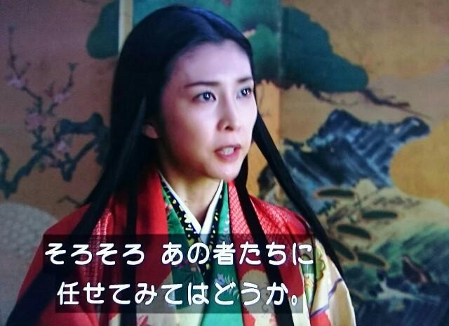 f:id:morifumikirikita319:20161207091157j:image