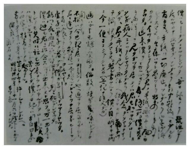 f:id:morifumikirikita319:20161207192615j:image