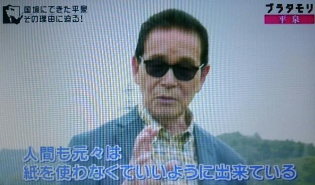 f:id:morifumikirikita319:20161210235553j:image
