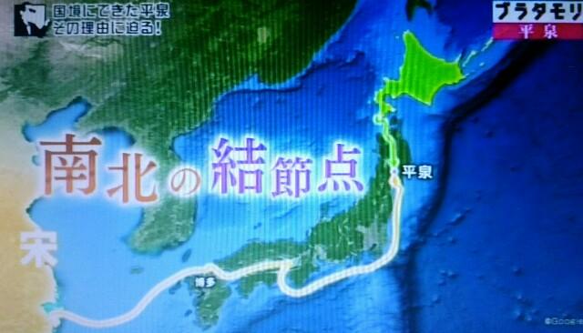 f:id:morifumikirikita319:20161210235926j:image