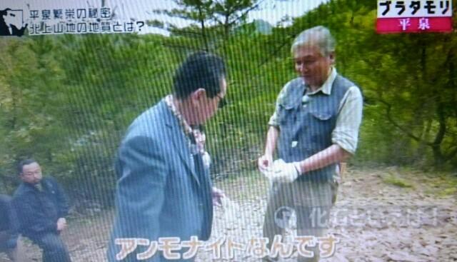 f:id:morifumikirikita319:20161211001035j:image