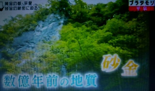 f:id:morifumikirikita319:20161211002536j:image