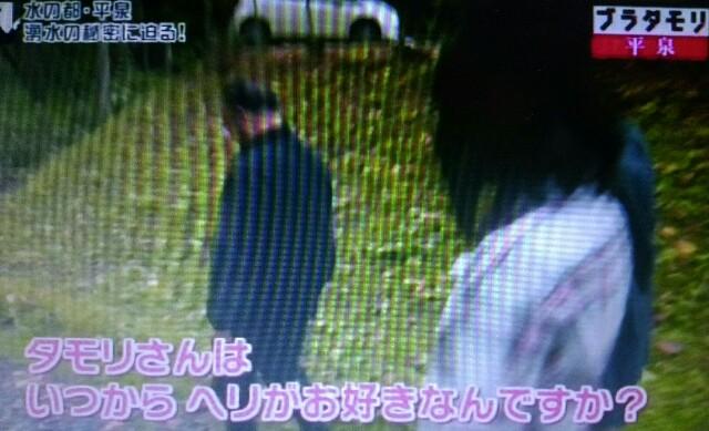 f:id:morifumikirikita319:20161211082406j:image
