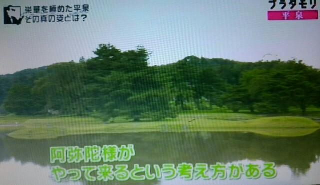 f:id:morifumikirikita319:20161211083513j:image