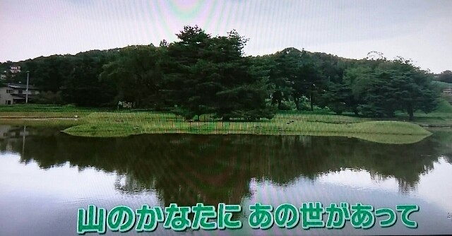 f:id:morifumikirikita319:20161211083542j:image