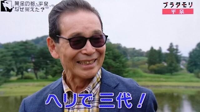 f:id:morifumikirikita319:20161211083637j:image