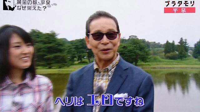 f:id:morifumikirikita319:20161211083653j:image