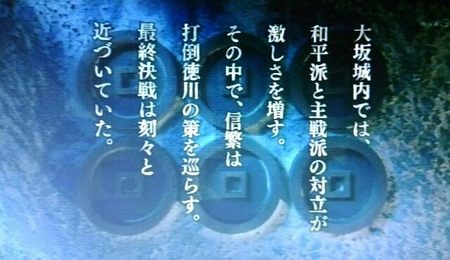 f:id:morifumikirikita319:20161212092727j:image