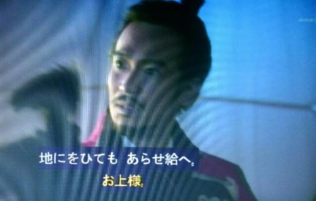 f:id:morifumikirikita319:20161212105033j:image