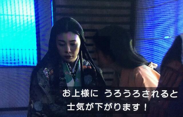 f:id:morifumikirikita319:20161212105807j:image
