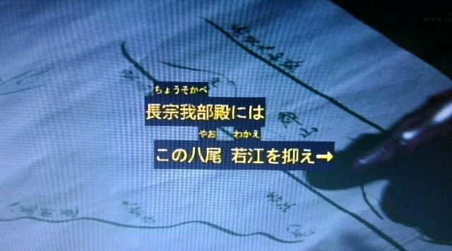 f:id:morifumikirikita319:20161212224850j:image