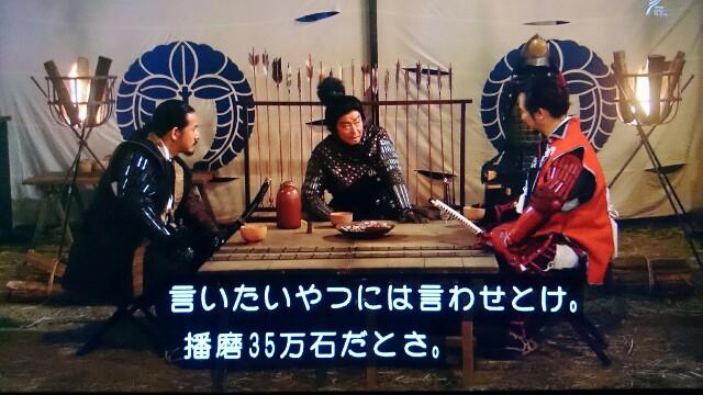 f:id:morifumikirikita319:20161213130624j:image